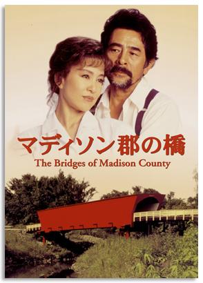 マディソン郡の橋19_プログラム