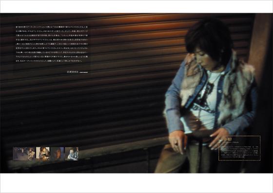 チクチクブーン_公演プログラム