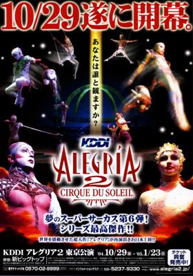 2004_alegria_a4_3
