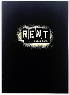 RENT2004_プログラム