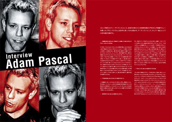 レント2009_公演プログラム