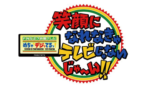 2011_FNS01