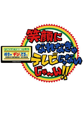 2011_FNS02