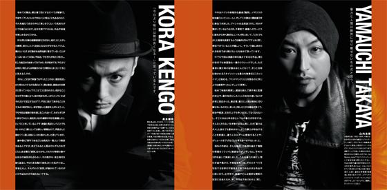 オレンジ_公演プログラム