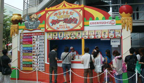 2012_kare-01