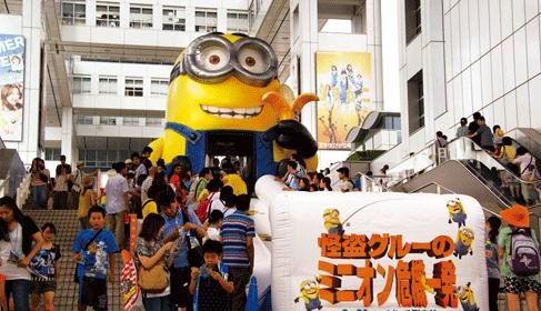 2013_gasyukoku05