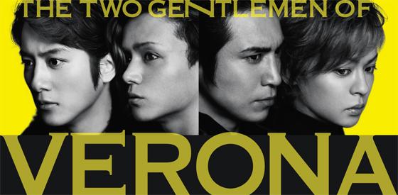 ヴェローナの二紳士_program