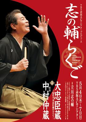 2015shinosuke_h1_0707