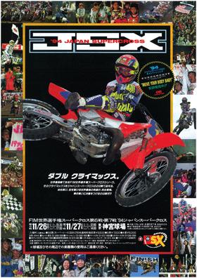 94jcross-3