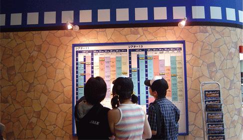 bou2004-5