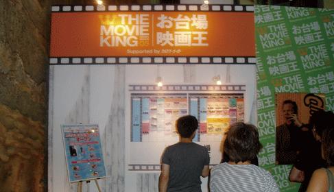 bou2005-4