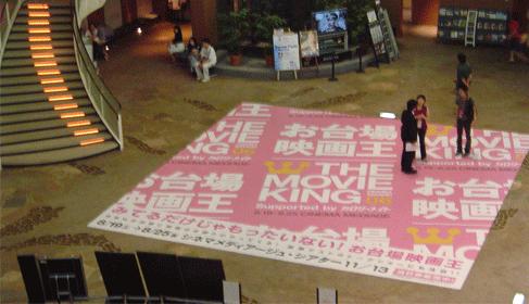 bou2006-4