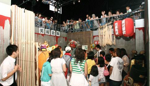 bou2007-5