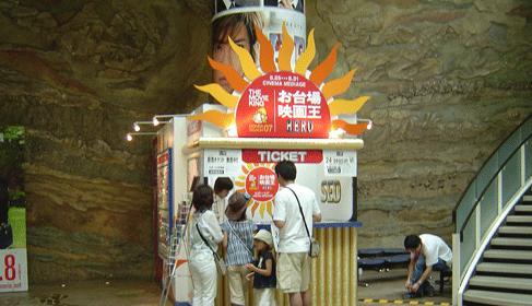 bou2007-6