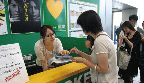 bouken2008-6