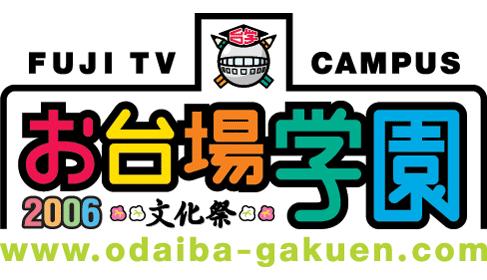 gaku2006-1