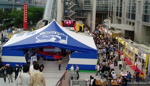 gaku2006-4