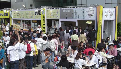 gaku2006-5