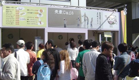 gaku2006-6