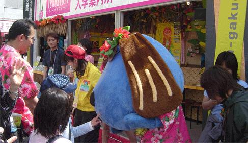 gaku2006-8