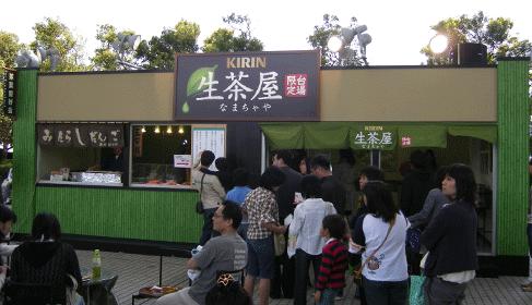 gakuen2007-4