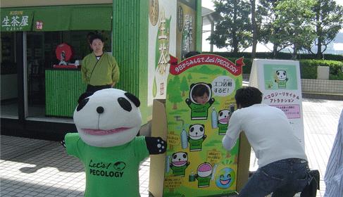 gakuen2007-5