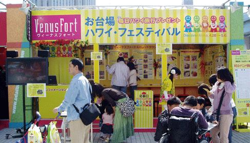 gakuen2007-6