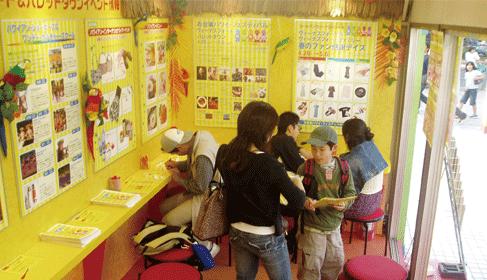 gakuen2007-7