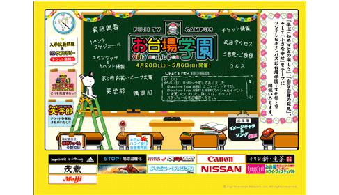gakuen2007-8