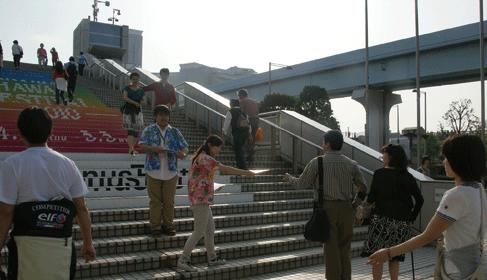 gurumep2010 hawai
