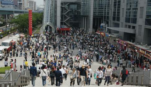 gurumep2010