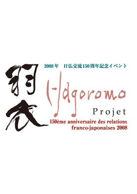 hago2008-2