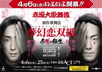 kabuki_b0_0317_fix