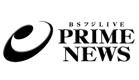 praimu2017-1