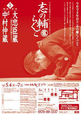 shinosuke_h4_0301