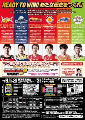 tokaihokuriku_h4