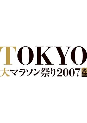 tokyo07-2